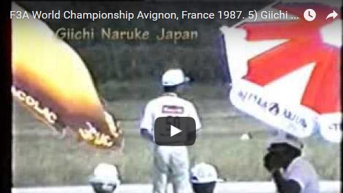 naruke1987